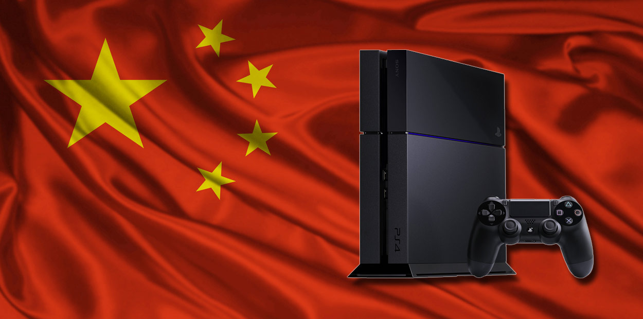 PS4 Chine