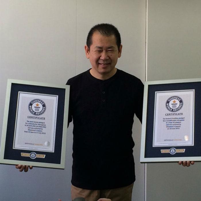 sega dreamcast 2 shenmue 3 records