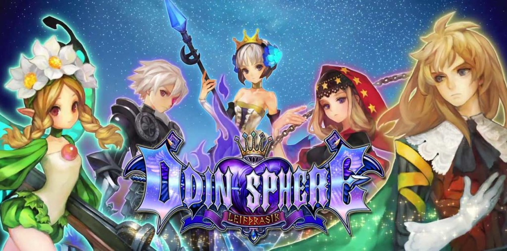 odin sphere leiftherasir test ps4