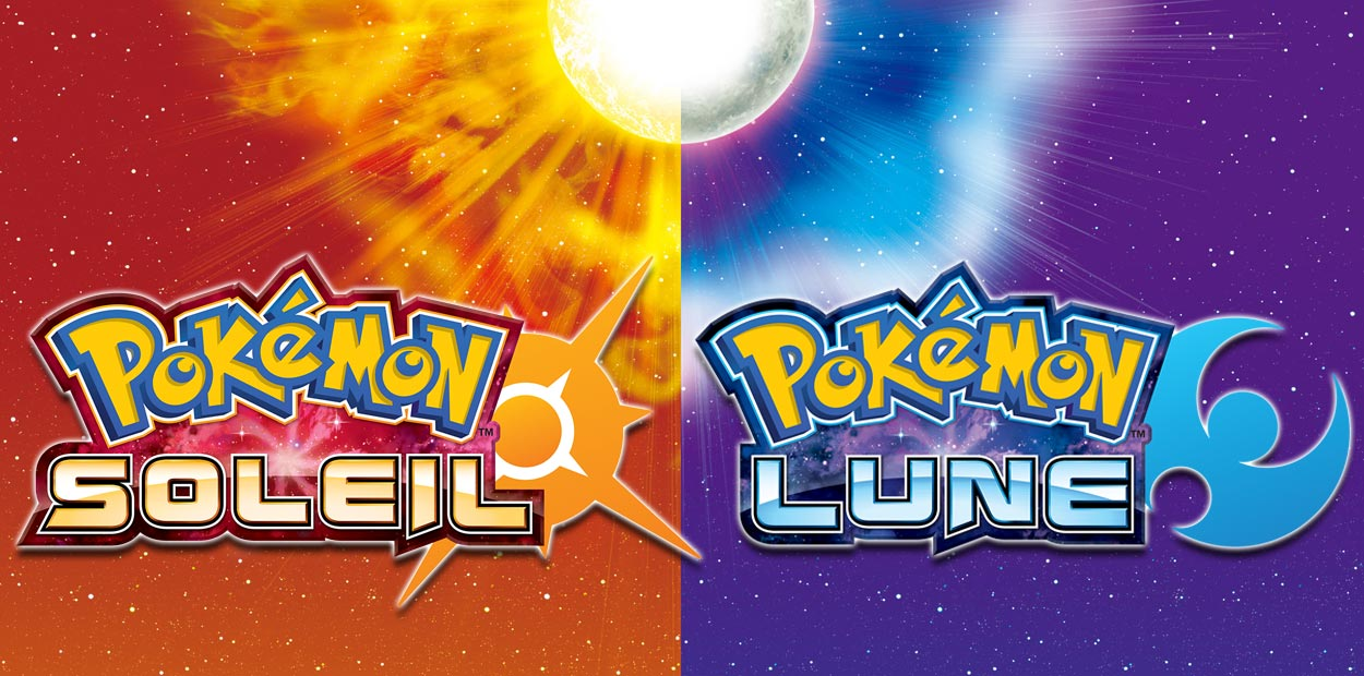 pokemon sun and moon test 3ds