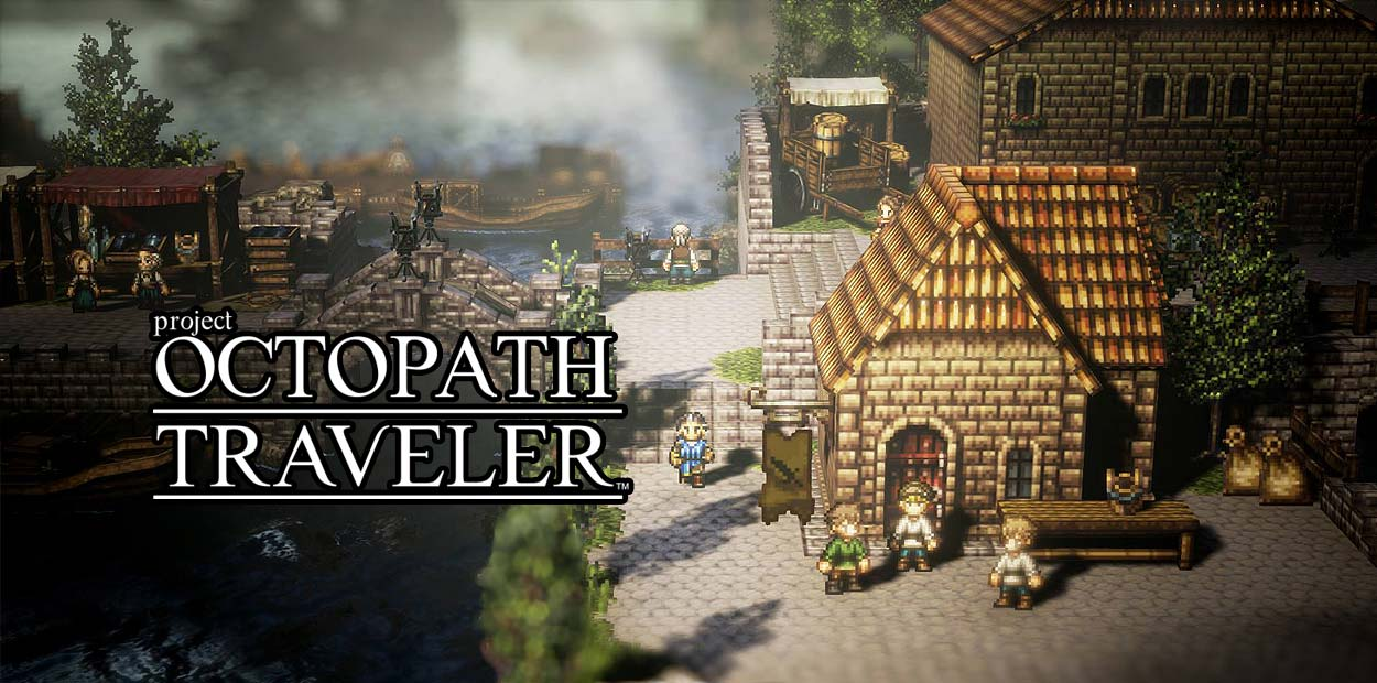 project octopath traveler nintendo switch