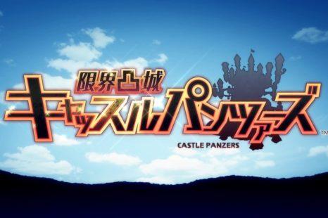 Genkai Tokki: Castle Panzers annoncé sur PlayStation 4