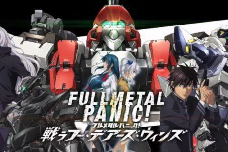 Full Metal Panic! annoncé sur PlayStation 4