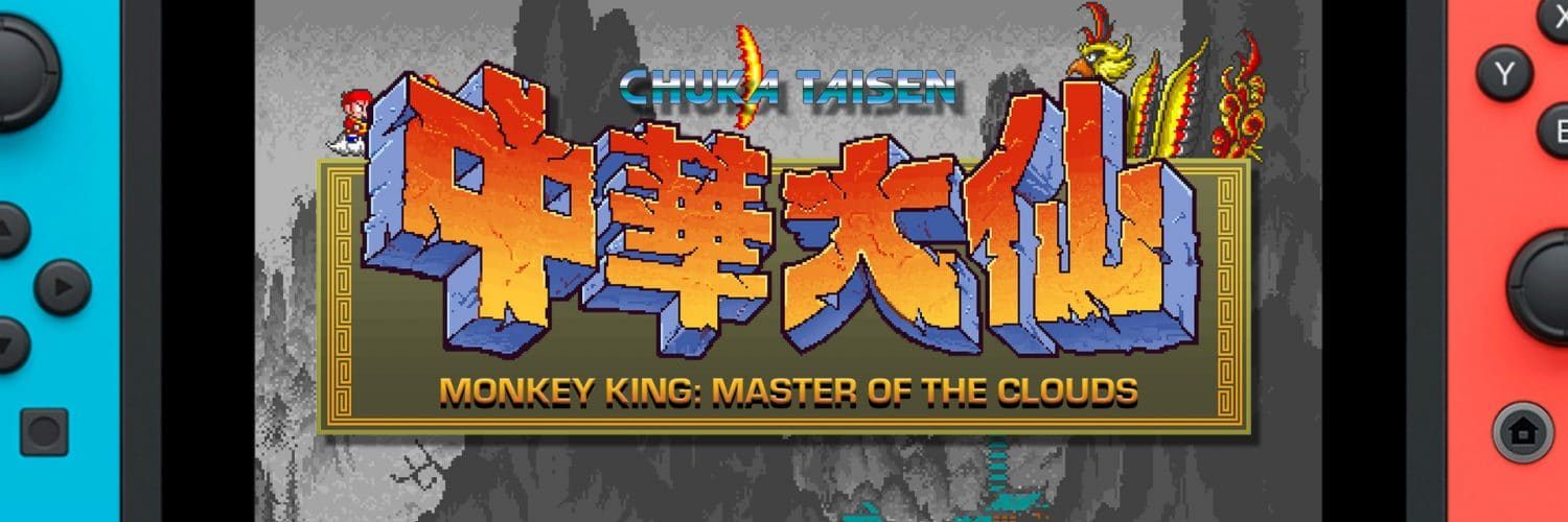 monkey-king-master-of-clouds