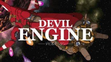 devil engine test