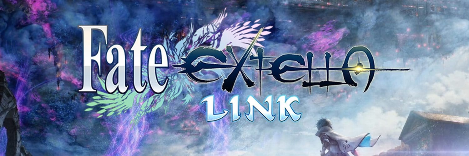 fate extella link test